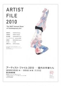 artist_file