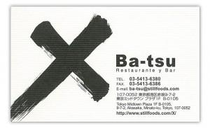 ba_tsu