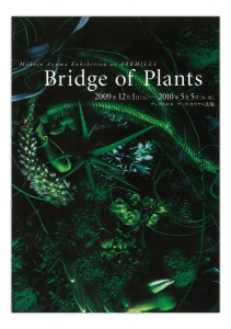 bridge_of_plants