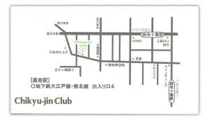 chikyu_jin_club2