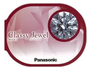 classy_jewel