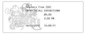 design_museum3