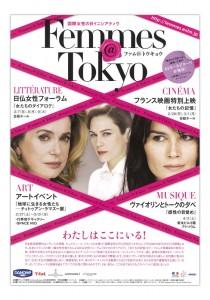 femmes_tokyo