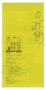 floor_guide2