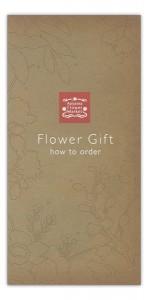 flower_gift