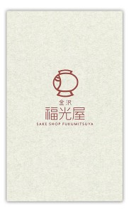 fukumitsuya3