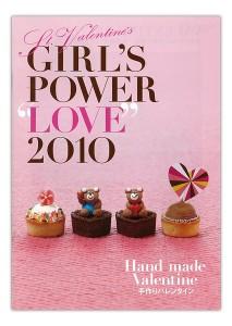 girls_power