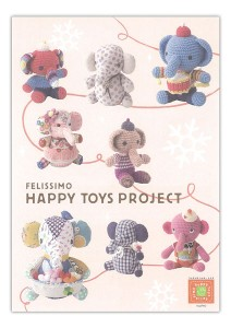 happy_toy_project