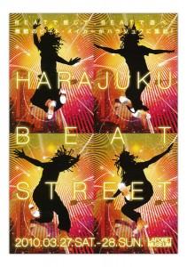 harajuku_beat