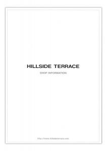 hillside_terrace