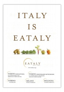 italy_is_eataly
