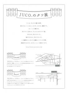 juco2