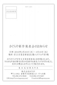 kaguraya2