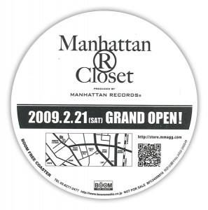 manhattan_records2