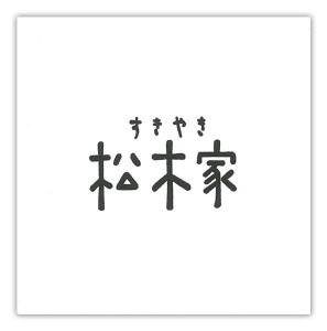 matsukiya
