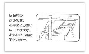 matsukiya2