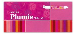 plumie