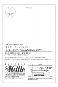 special_edition_ten2