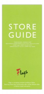 store_guide