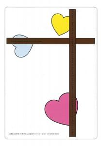 sweet_valentines2