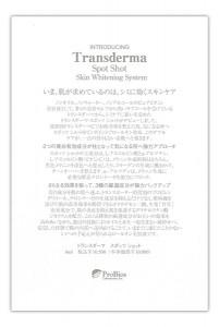 transderma2