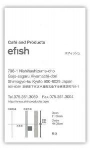 efish2