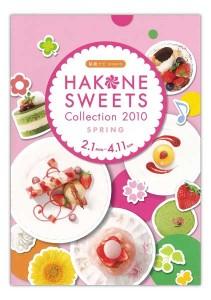 hakone_sweets