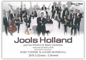 jools_holland