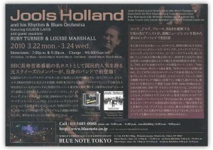 jools_holland2