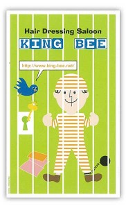 king_bee