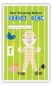 king_bee