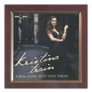 kristina_train