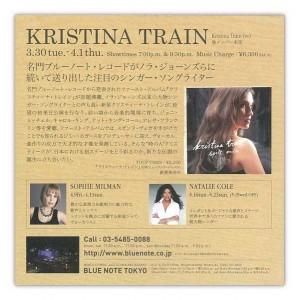 kristina_train2