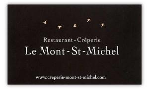 le_mont