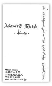 monte_rosa