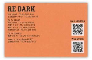 re_dark2