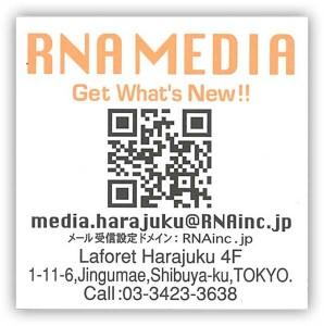 rna_media