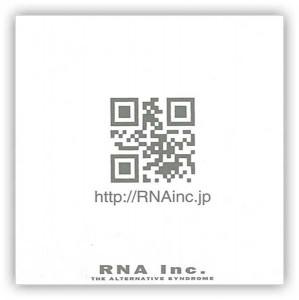 rna_media2