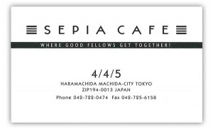 sepia_cafe