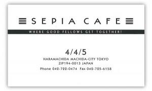 sepia_cafe
