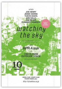 watching_the_sky
