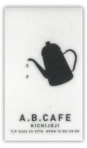abcafe4