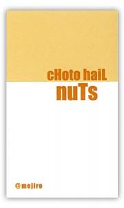 choto_hail_nuts