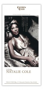 cotton_natalie_cole