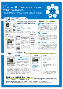 design_art2