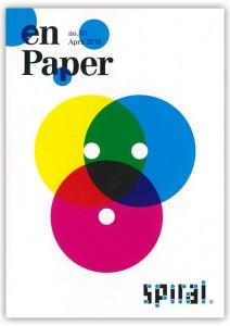 en_paper