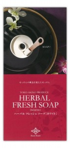 herbal_fresh_soap