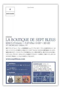 la_boutique2