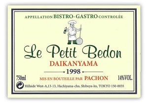 le_petit_bedon
