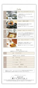 restaurant_guide2